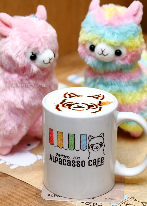 Alpacasso Cafe Hot Latte