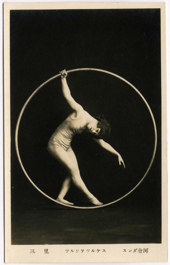 「河合ダンス」里三による『スケルツォ・ワルツ』