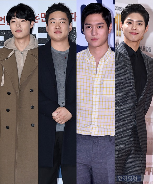 NEWS FLASH! Na PD Kidnapped Park Bo Gum, Go Kyung Pyo, Ryu Jun Yeol