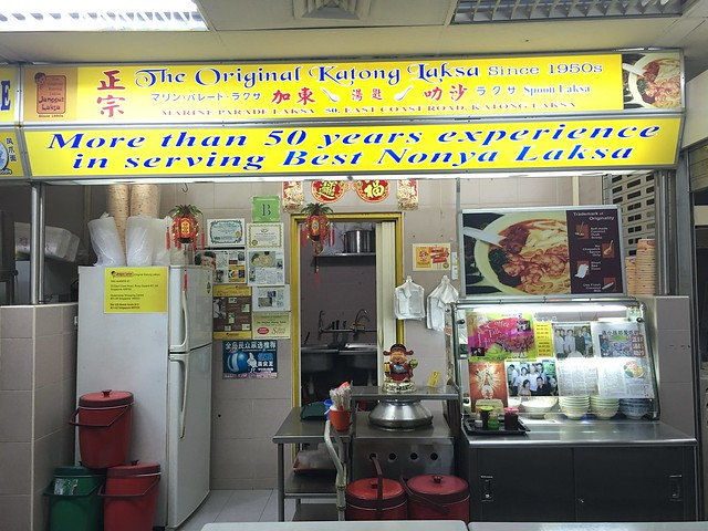 The Original Katong Laksa (Roxy Square)