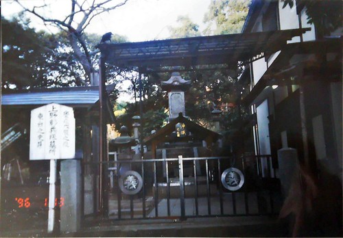彰義隊の墓(上野・荼毘に付した場所、生き残りの一族により近年までこのように管理されていたが現在都公園化)Office Lens 20160921-230201