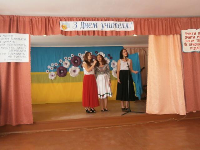 Концерт до Дня працівника освіти