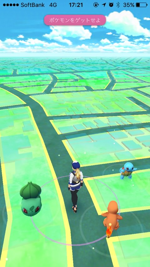 How to get pikachu at the beginning of pokemon go 00007