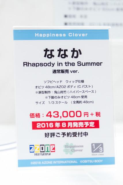 WF2016夏 アゾン ななか Rhapsody in the Summer 通常販売Ver.