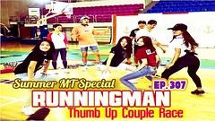 Running Man Ep.307