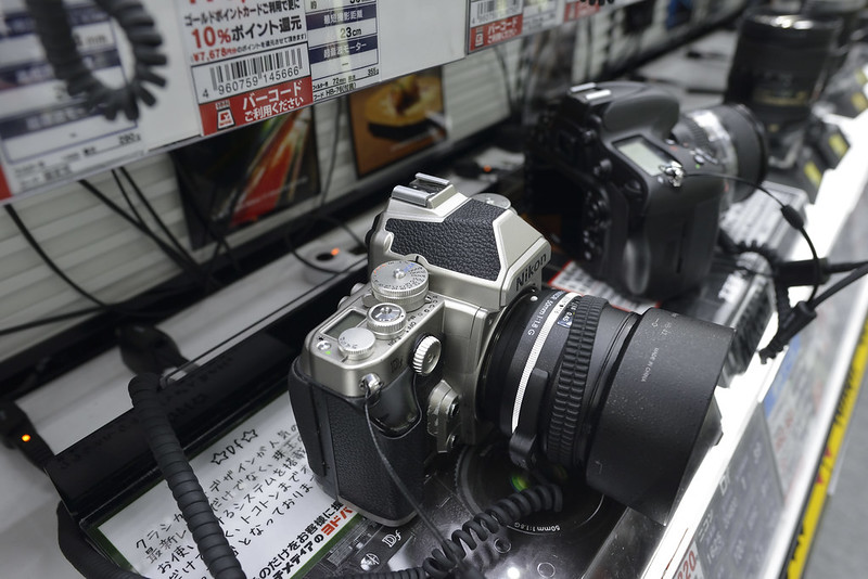 SIGMA 20MM F1.4 DG HSM (Art)