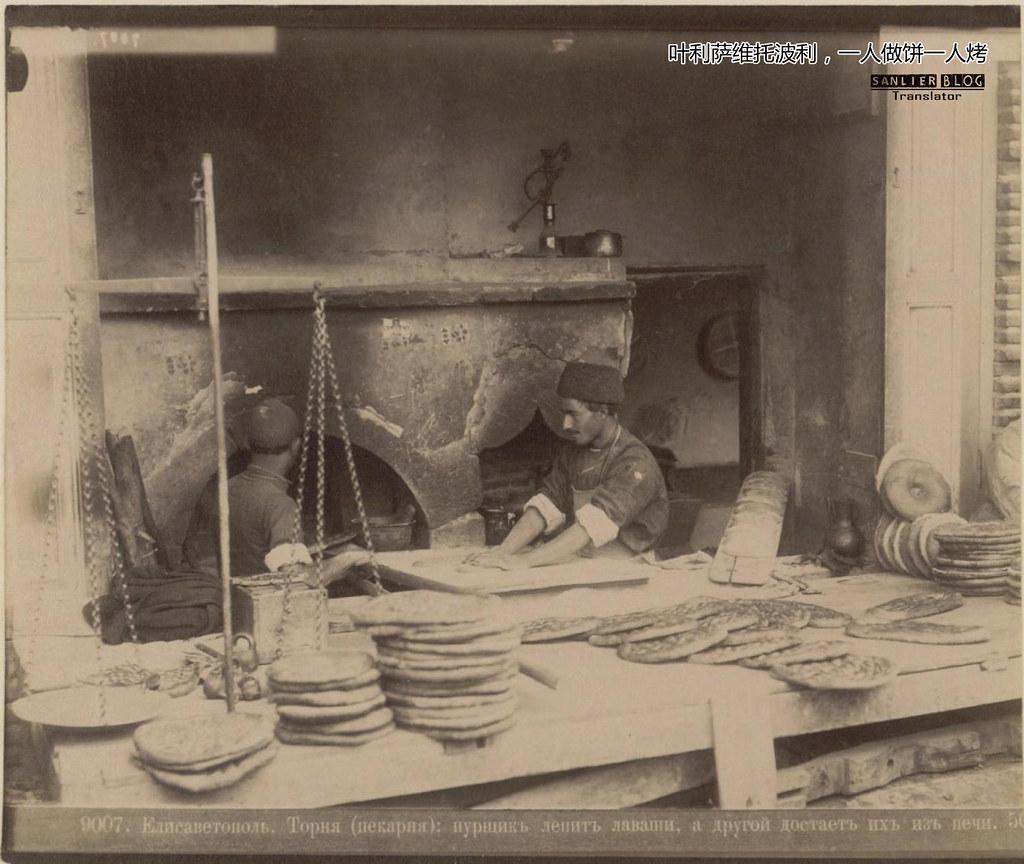 叶尔马科夫民族志摄影32