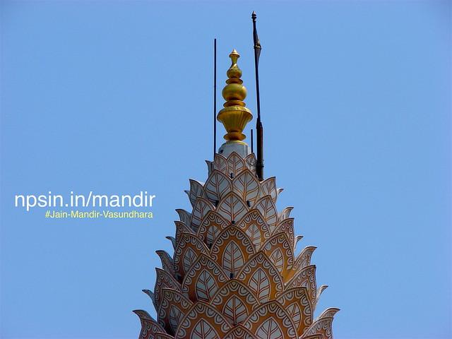 Nearby Shri Digamber Jain Temple as per the concept of `Mandir Se Mandir Tak`