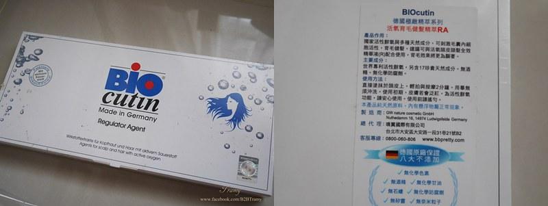 P1080148拷貝-tile