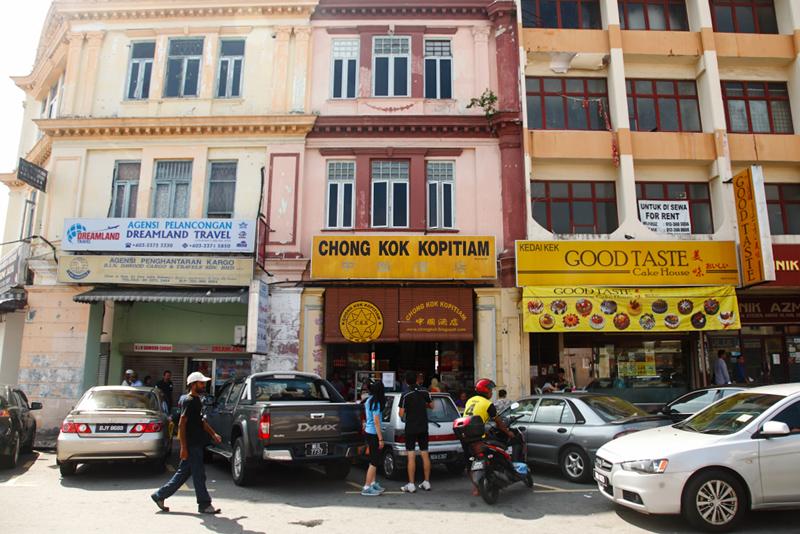 Chong Kok Kopitiam Klang