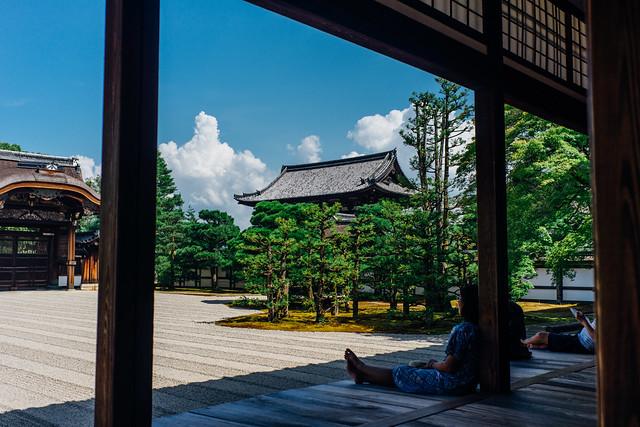 Kyoto_Ninna-ji_01