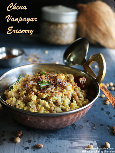 Chena Vanpayar Eriserry Eriserry Recipe