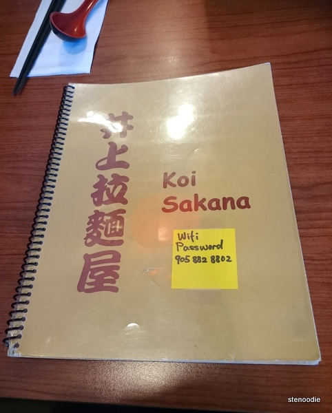 Koi Sakana menu cover