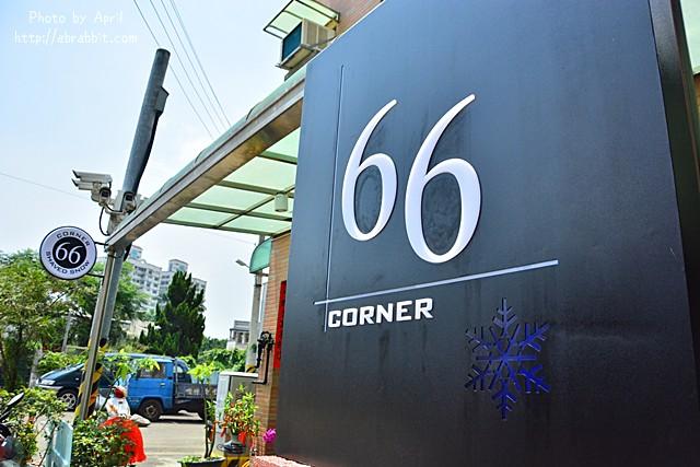 Corner66 遇見雪花冰