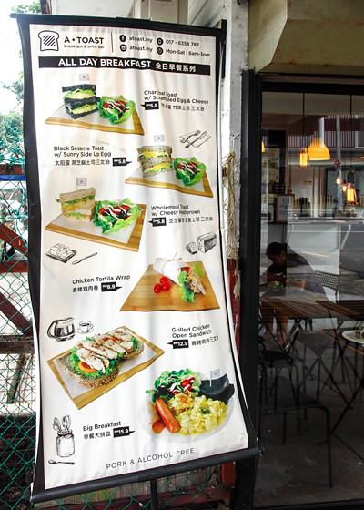 A Toast Breakfast & Juice Bar Banner