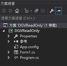 [C#] DataGridView 和 ReadOnly 屬性-1