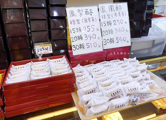 6 小潘鳳梨酥 小潘鳳凰酥 小潘蛋黃酥 板橋人氣美食