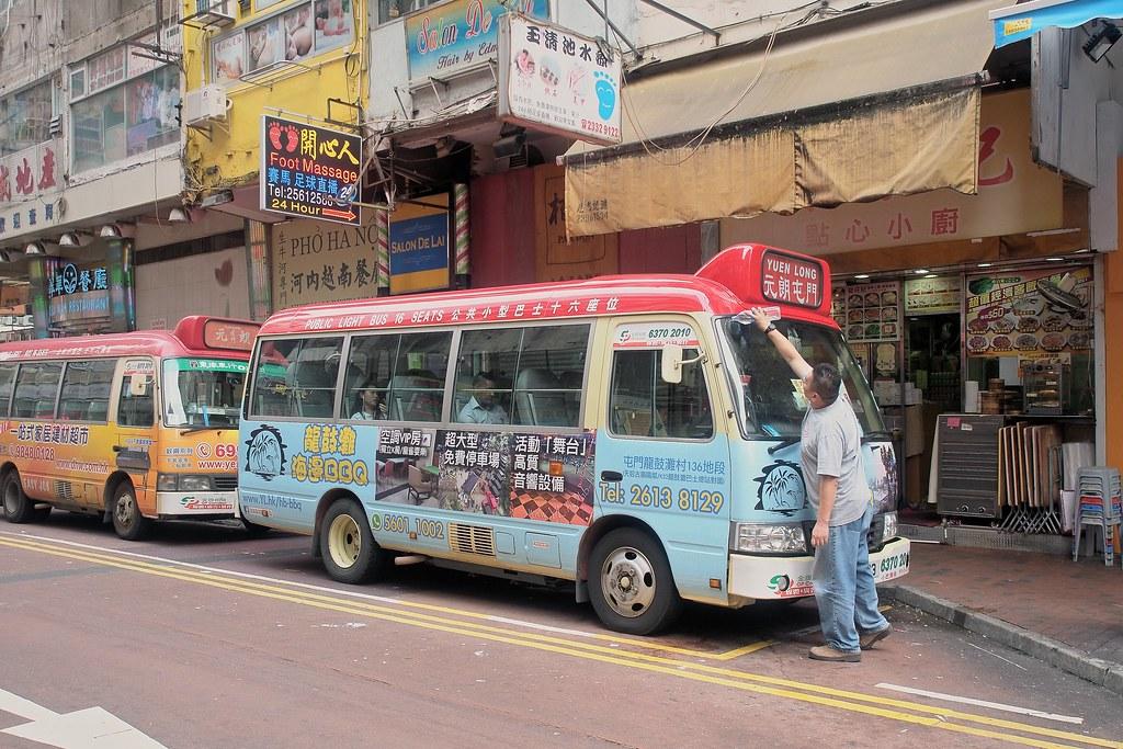 moyens de transports a Hong Kong  28161416262_890c506138_b