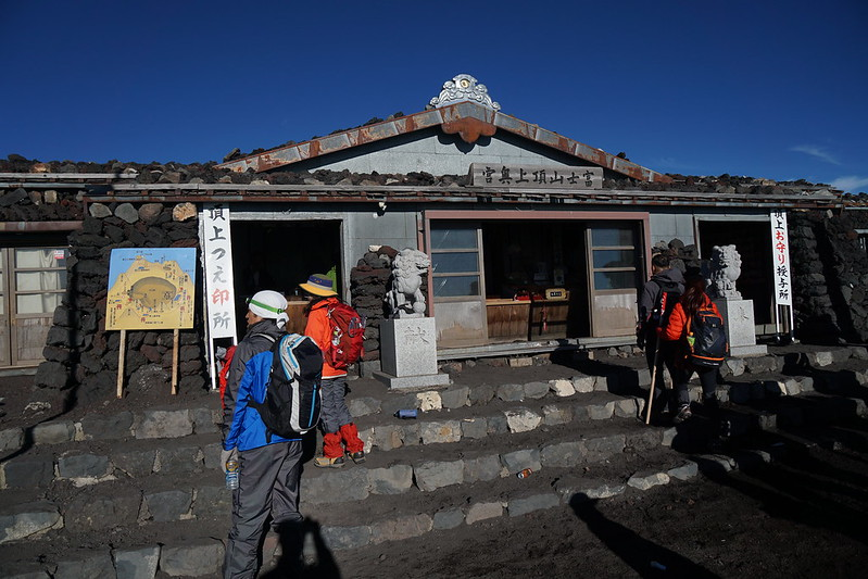 Mt. Fuji-40
