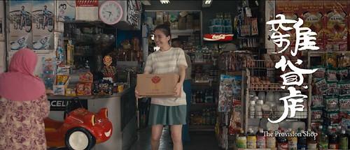 杂货店 The Provision Shop_Sora Ma_Yuki Ng 14