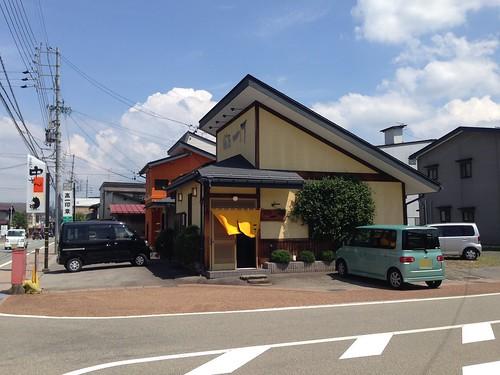 gifu-takayama-menya-iccho-parking