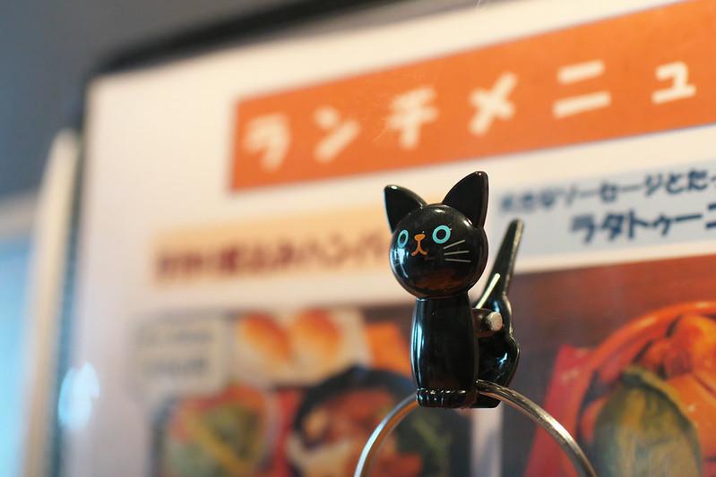 東京路地裏散歩 七面坂 NekoJitaya 2016年9月30日