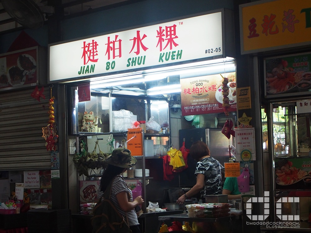 chwee kueh, food, jian bo shui kueh, personal, shui kueh, tiong bahru, tiong bahru market, 楗柏水粿, 水粿, food,food review,singapore