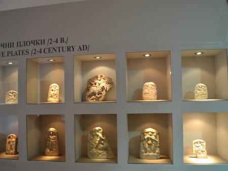 muzeul de istorie ruse 1
