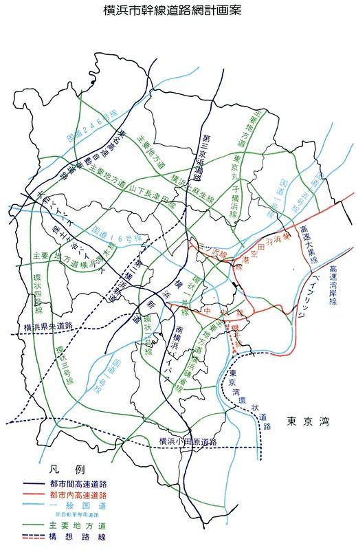 第二横浜新道 横浜小田原道路 首都高磯子線