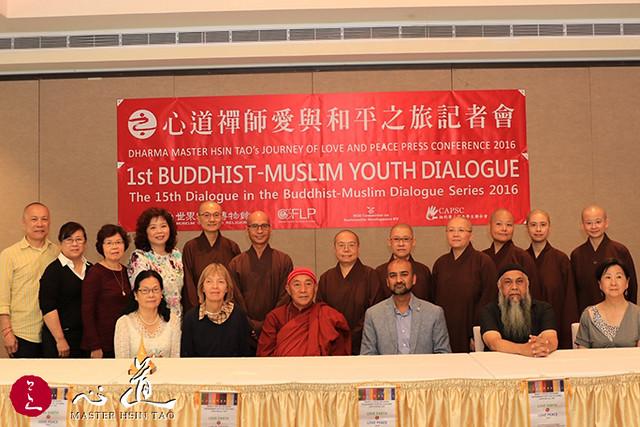 20160908愛與和平之旅記者會