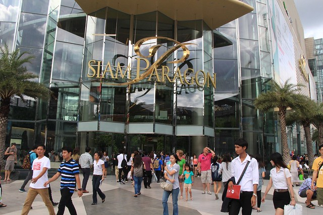 ShoppingSiamParagon