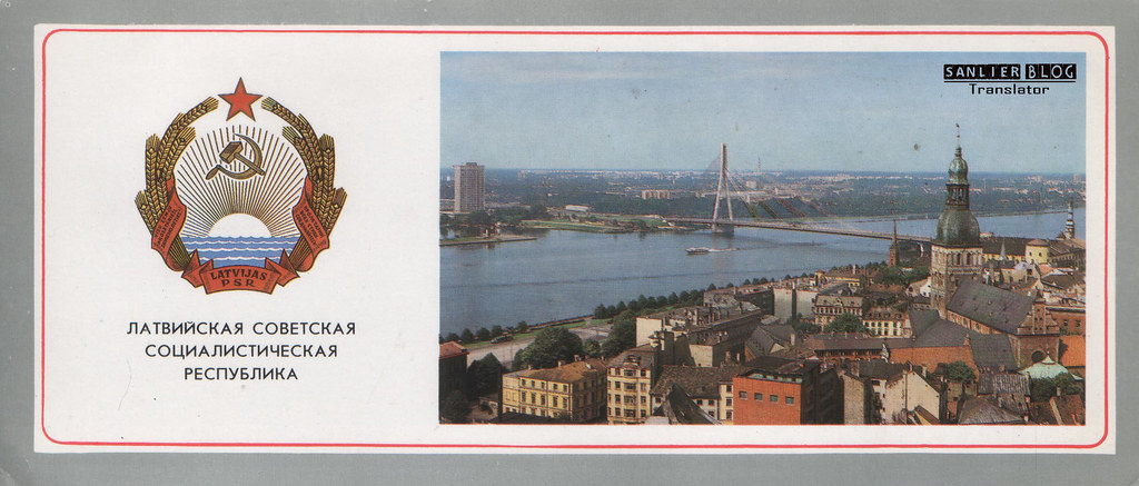 社会主义共和国首都明信片06