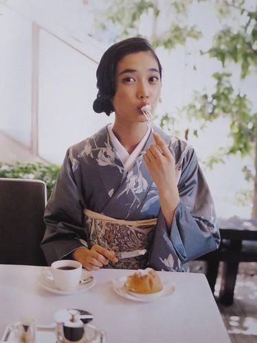 Arakei Orimono Chichibu