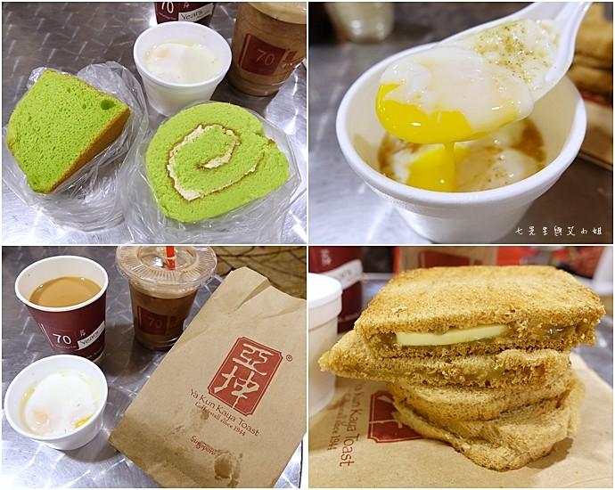 5 新加坡四天三夜自由行 美食美景購物