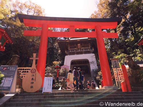 Enoshima (9)