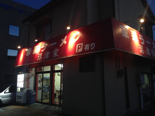 shizuoka-numazu-iekei-ramen-numazuya-outside