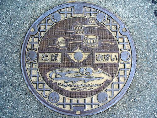 Toba Mie, manhole cover (三重県鳥羽市のマンホール)