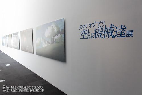 Ghibli_expo-12