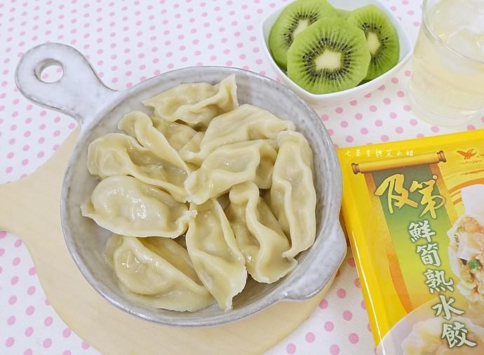 6 超商美食 及第鮮筍熟水餃