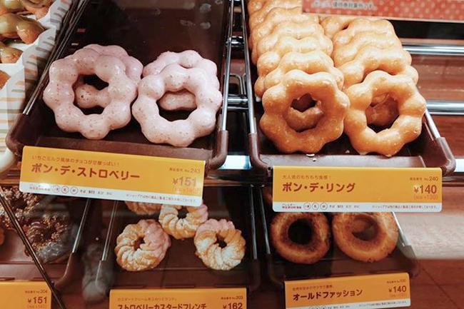 mister donut japan