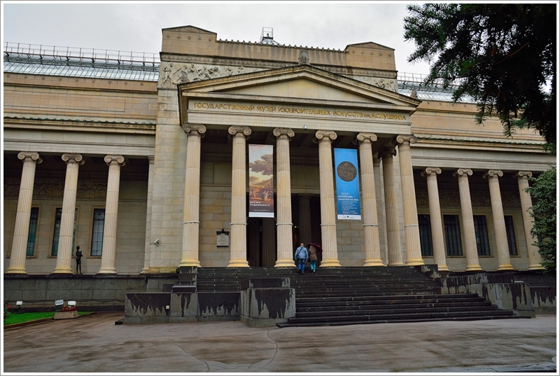 1普希金博物館