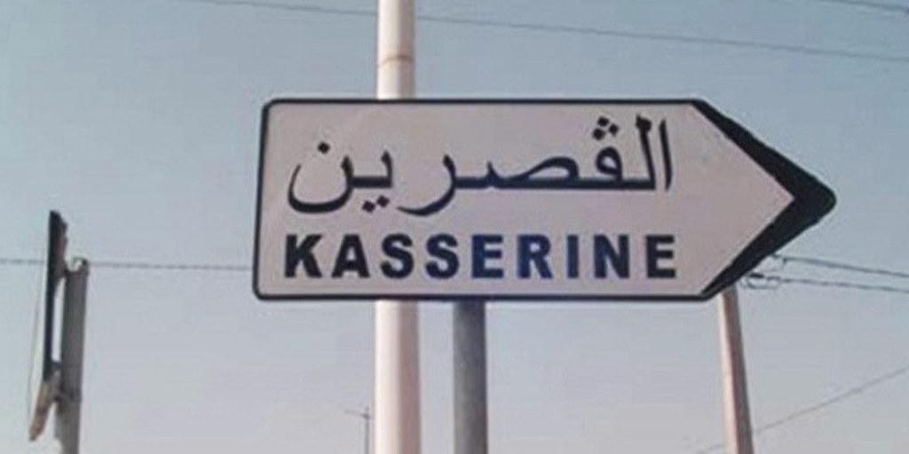 Kasserine: Widespread Arrests After Troubled Weekend
