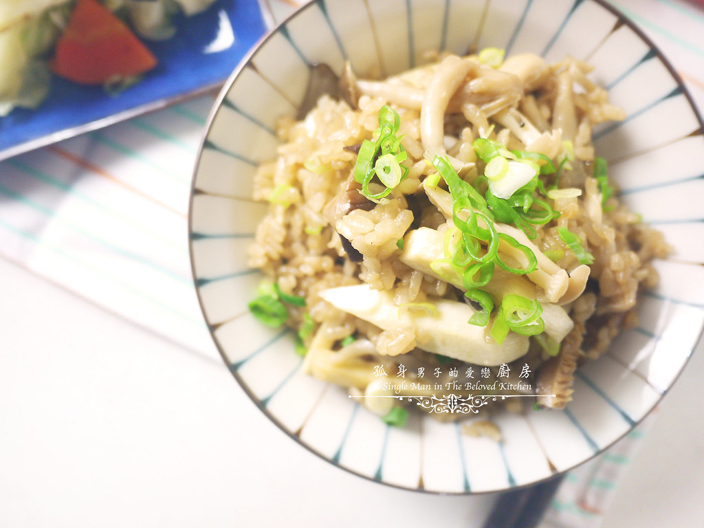 孤身廚房-日式綜合菇炊飯佐牛蒡絲6