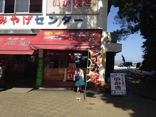 kochi-katsurahama-kuroiwa-outside