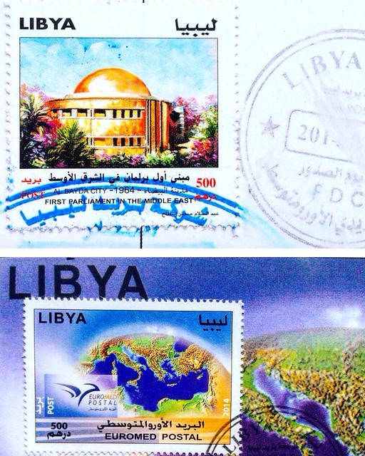 Libya stamps! Postcrossing Incoming