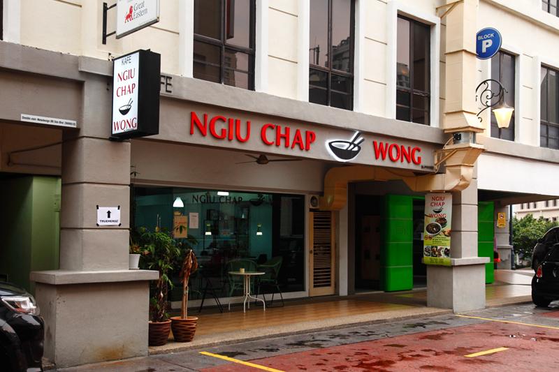 Ngiu Chap Wong Plaza Damas