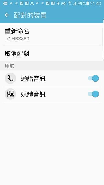 Screenshot_20160830-214021