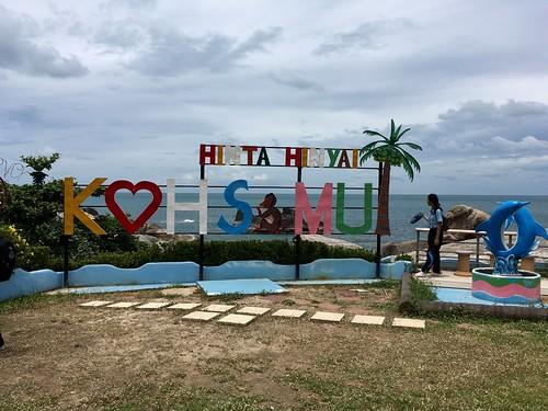 今日のサムイ島 8月3日 ヒンタヒンヤイ