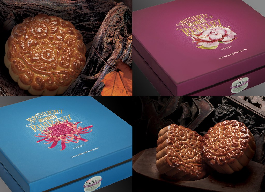 Old Seng Choong - Mooncake boxes