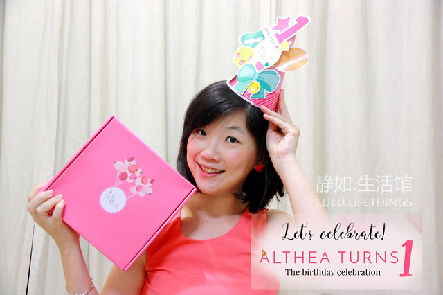 Althea 00_blog